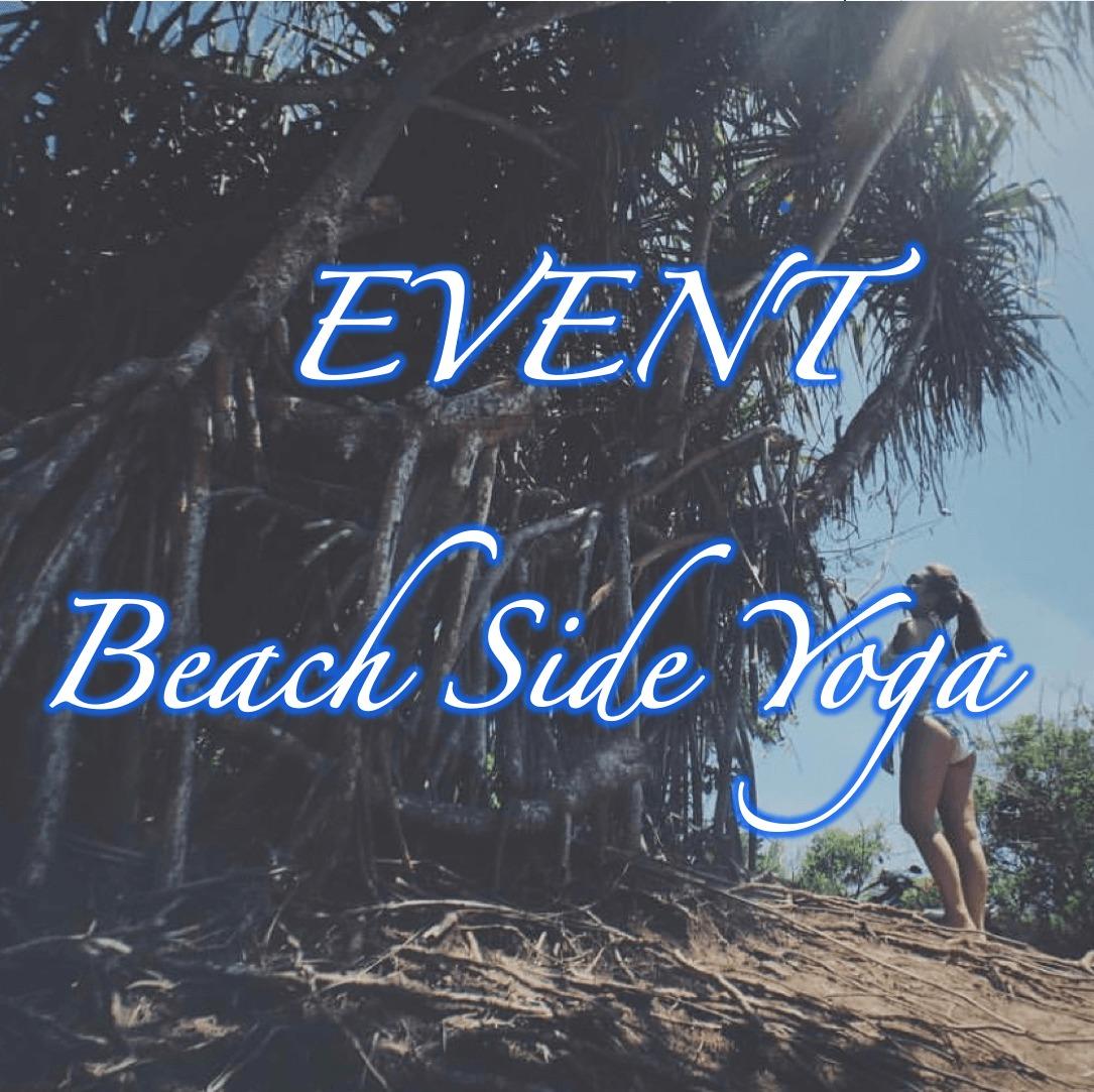 【EVENT】4/26ビーチサイドパークヨガ♪